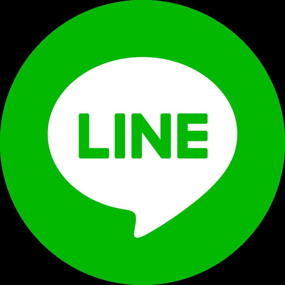 LINEもチェック
